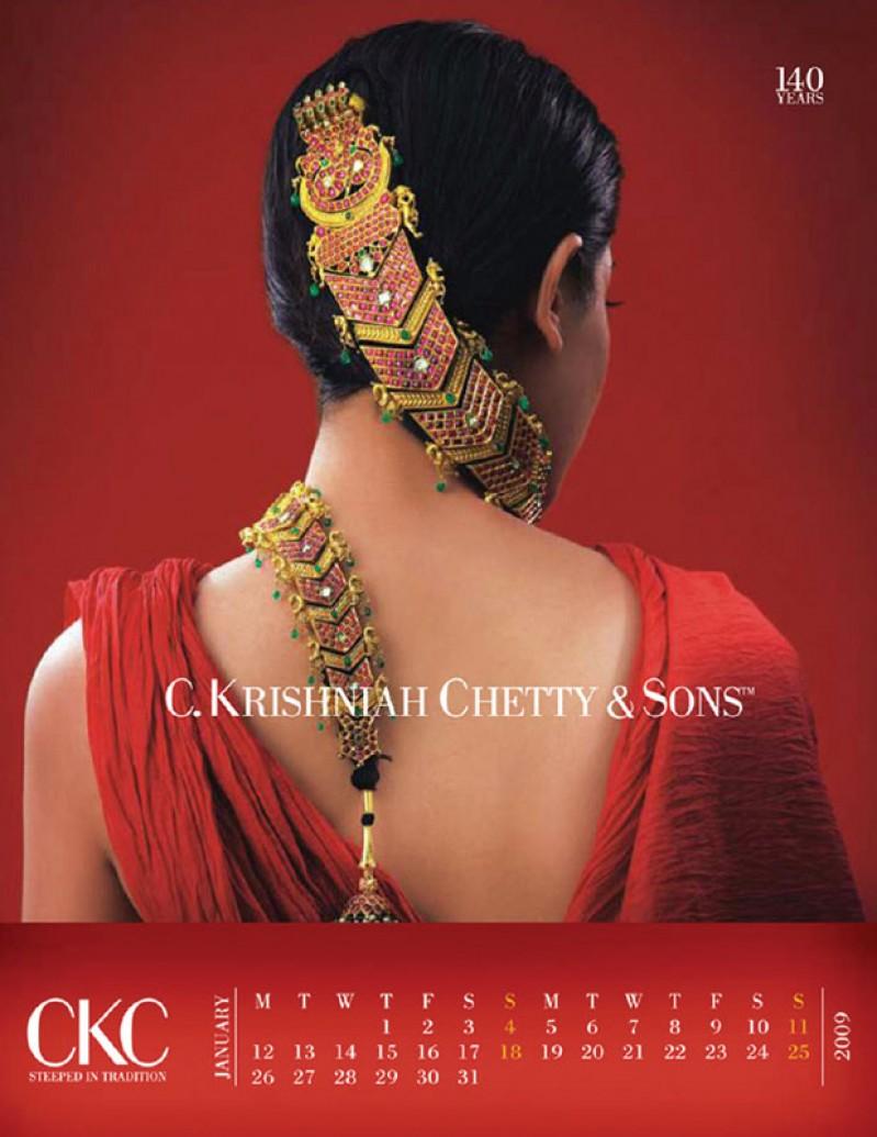 CKC Jewellery